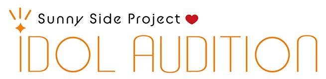 SunnySideProject iDOL Audition