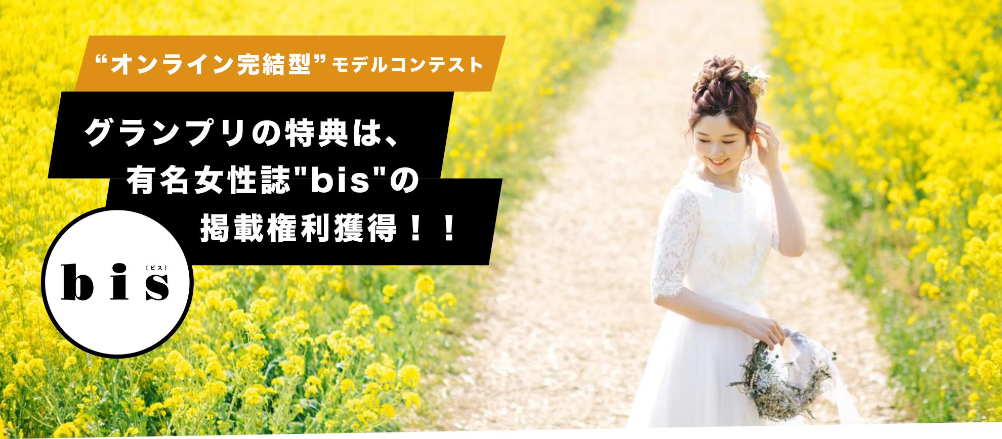 MISS OF LIVER(ミスオブライバー)西日本メイン画像